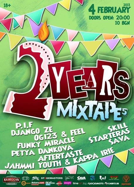 2 години клуб Mixtape 5