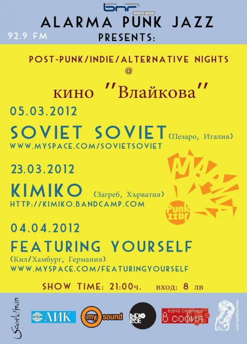 Alarma Punk Jazz представя Kimiko