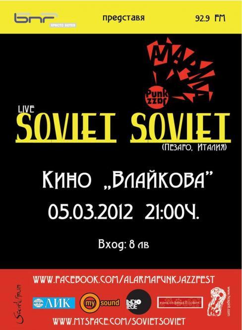 Alarma Punk Jazz представя Soviet Soviet