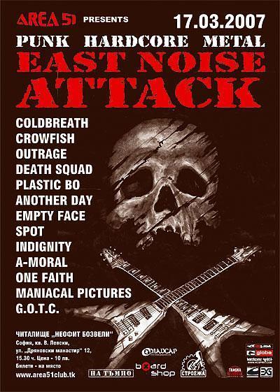 East Noise Attack Fest 2007