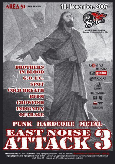 East Noise Attack Fest 3
