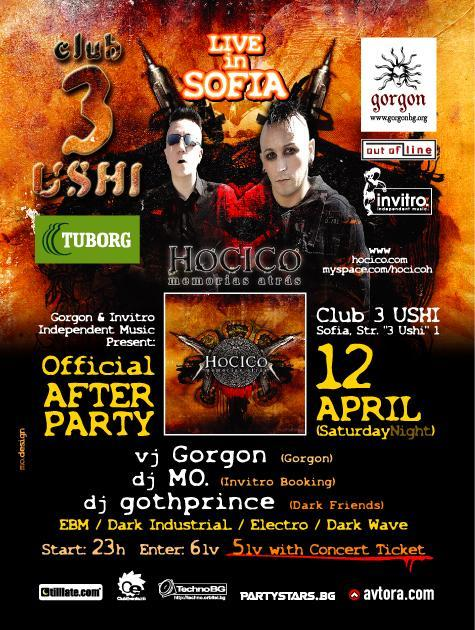 Gorgon Electro Mini Fest - afterparty