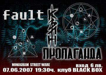 June Metal Fest