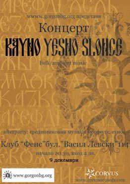 Kayno Yesno Slonce