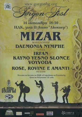 Gorgon Gothic Fest