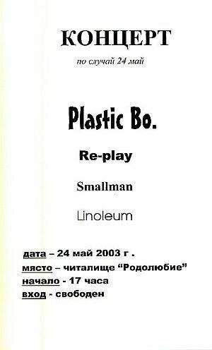 Plastic Bo / Linoleum / Re-play / Smallman