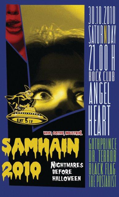 Samhain / Halloween Парти