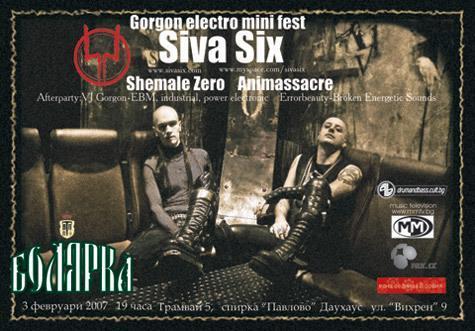 Siva Six