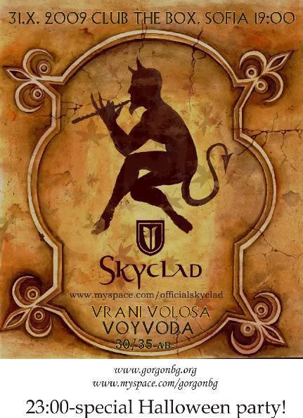 Skyclad / Vrani Volosa / Voyvoda