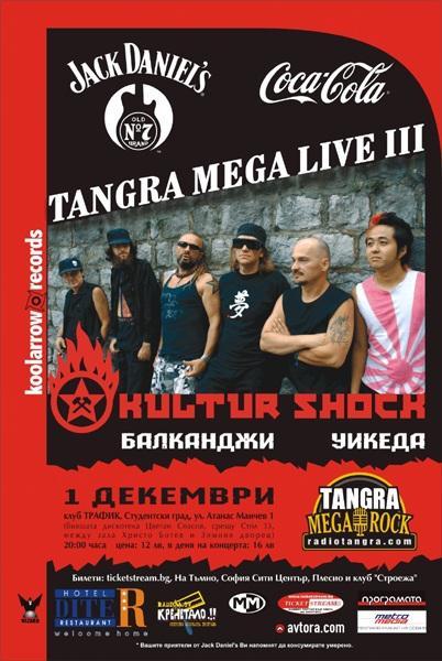 Tangra Mega Live 3