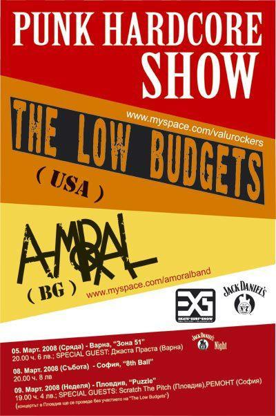 The Low Budgets / A-Moral / Джаста Праста