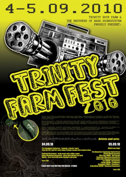 Trinity Farm Fest 2010