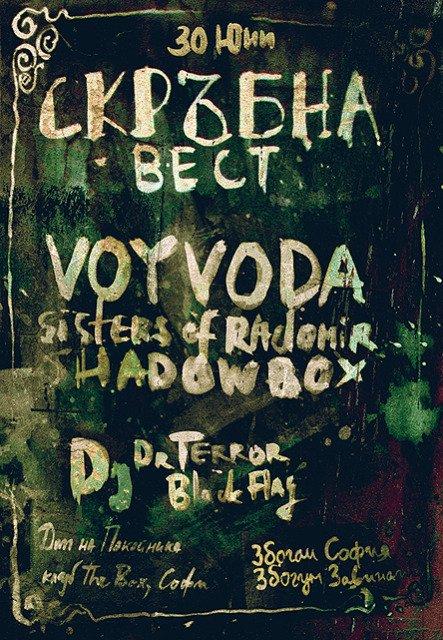 Voyvoda / Sisters of Radomir / Shadowbox