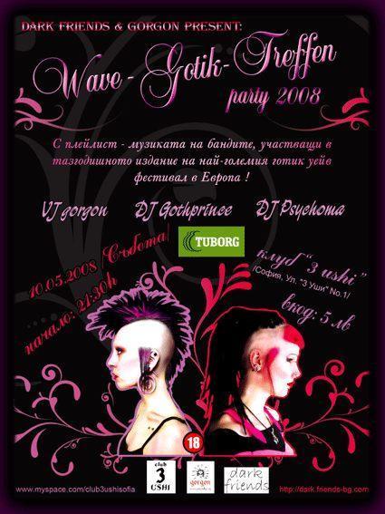 Wave-Gotik Treffen 2008 party