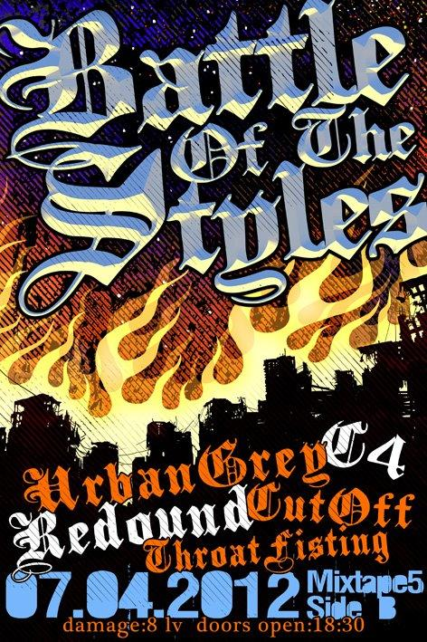 Battle Of The Styles HC METAL LIVE