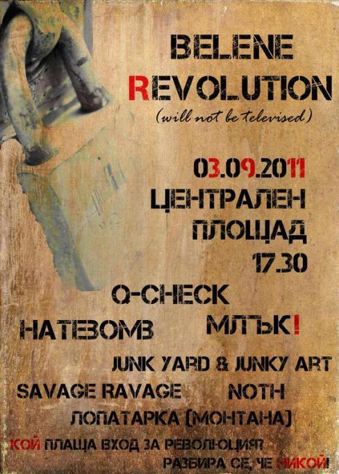 Белене Revolution