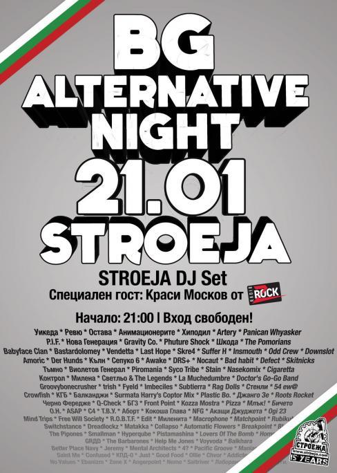 BG Alternative Night