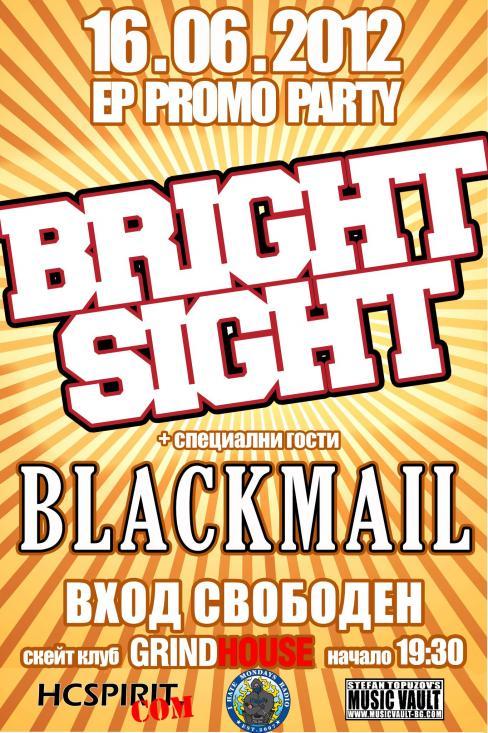 Bright Sight / Blackmail