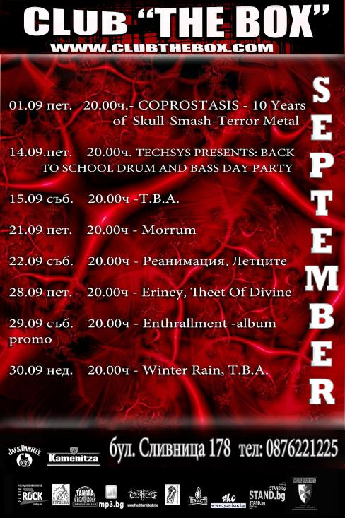Corpostasis - 10 Years of Skull Smash - Terror Metal