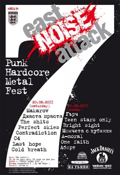 East Noise Attack 7