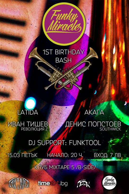 Funky Miracle 1-st Birthday Bash