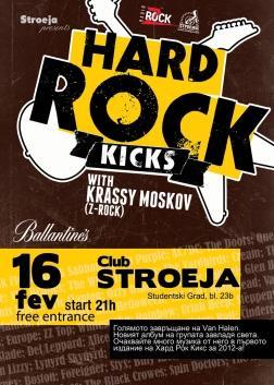 Hard Rock Kicks