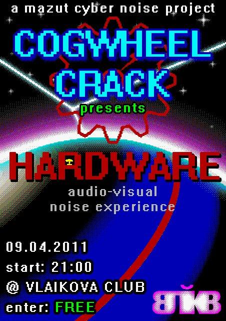 Hardware (live audio visual experience)