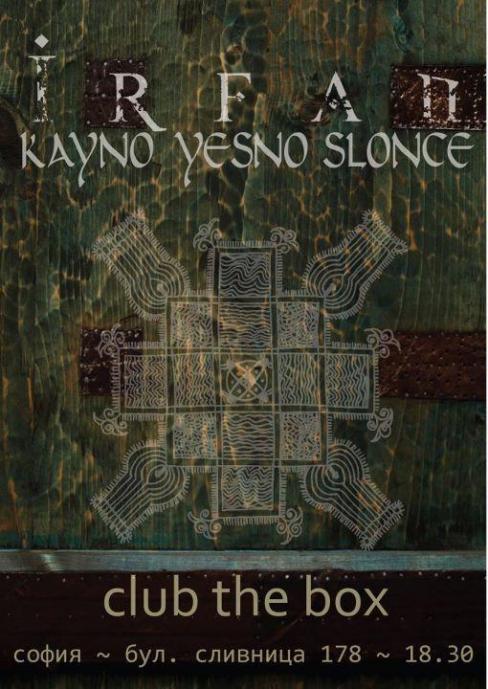 Irfan / Kayno Yesno Slonce