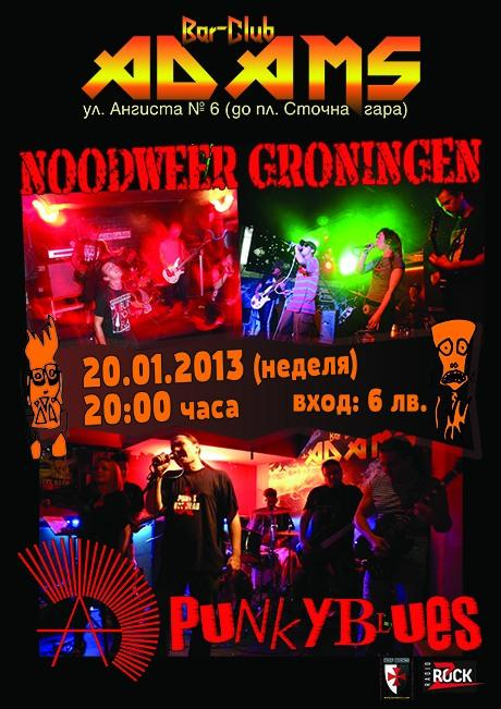 Noodweer Groningen / Punky Blues