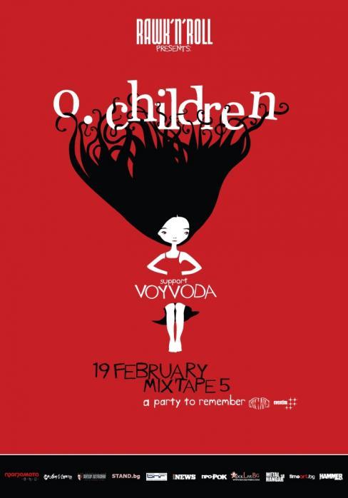 O. Children / Voyvoda