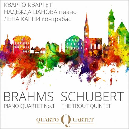 Шуберт / Брамс