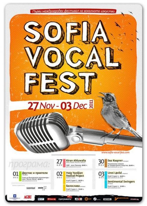 Sofia Vocal Fest - Двуглас и приятели