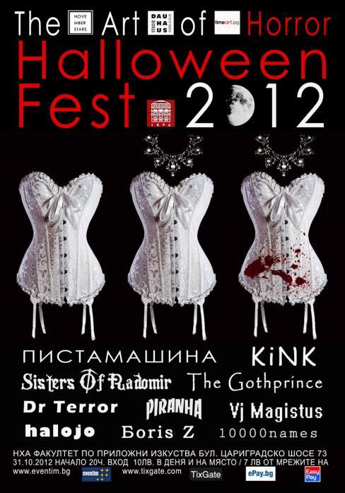 The Art of Horror 2012 Halloween Fest