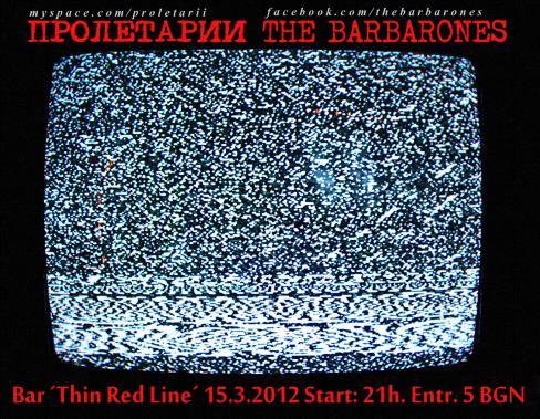 The Barbarones / Пролетарии - отменено