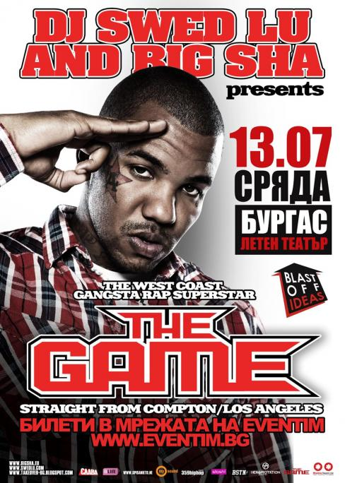 The Game Live -  отложен