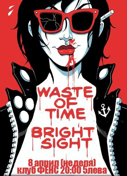 Waste of time / Bright Sight