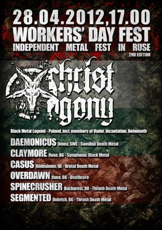 Workers' Day Fest II
